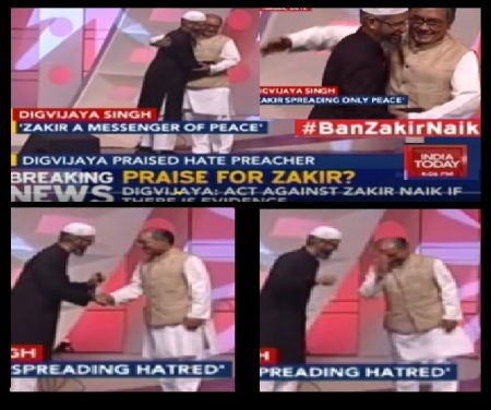 Zakir Digvijaya embracing, ...etc September 2012 video