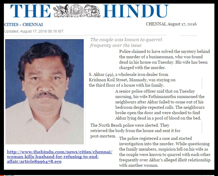 Akbar murder, Mannady 16-08-2016, The Hindu