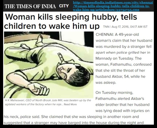 Akbar murder, Mannady 16-08-2016, TOI