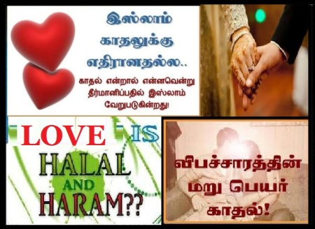 Islam, love, haram or halal