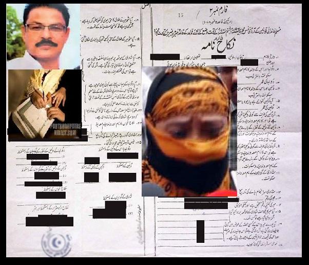 Khader Basha marrying Salamiya Banu - fake nikkah nama