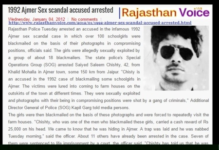 1992 Ajmer sex scandal accused arrested Rajasthan Voice