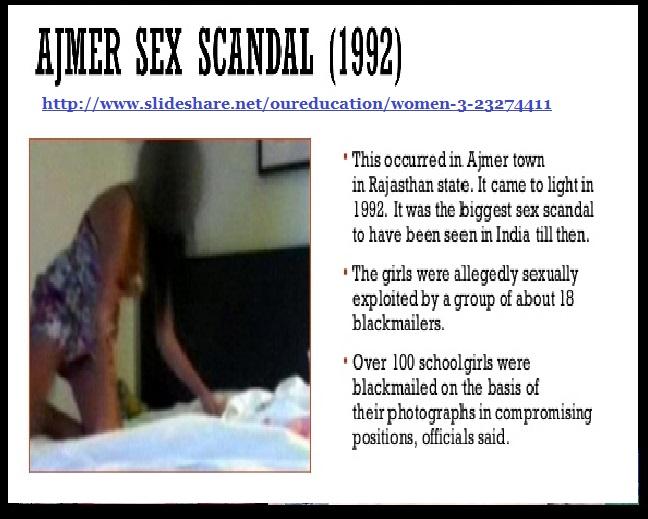 Ajmer sex scandal 2012