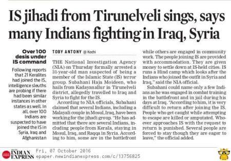 is-jihadi-from-tirunelveli-indian-express