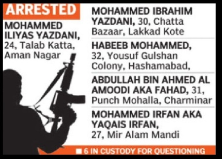 isis-linked-july-2016-arrested-26-11-link-etc