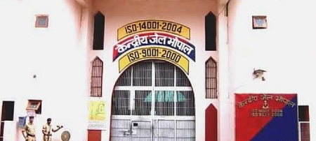 bhopal-central-jail-from-where-the-simi-terrorists-escaped