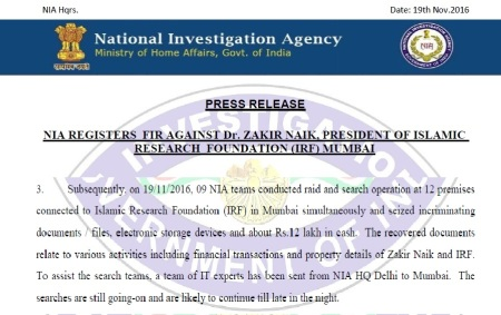 nia-fir-dated-19-11-2016-3