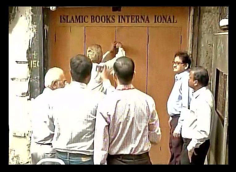 nia-raided-zakir-naik-book-stall-and-sealed