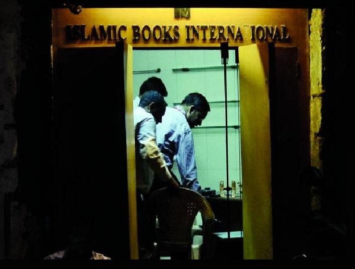 nia-raided-zakir-naik-book-stall-seized-incriminating-documents