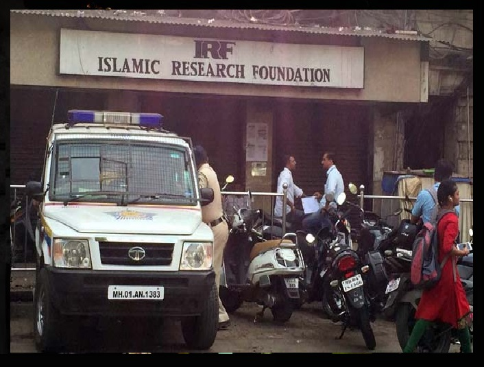nia-raided-zakir-naik-irf-seized-incriminating-documents