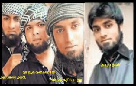 al-quida-terrorist-arrested-at-madurai-abbas-dawood-samsudeen-ayub-28-11-2016