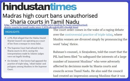 madras-high-court-bans-dhariat-cout-20-12-2016-hindusthan-times