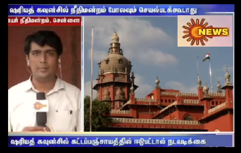 madras-high-court-bans-dhariat-cout-20-12-2016-sun-news