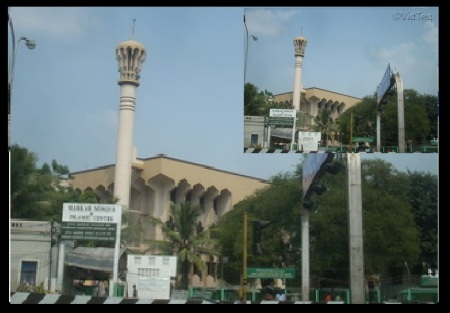 mont-rosd-mosque-shariat-council