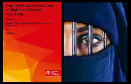 muslim-women-protection-divorce-act-1986