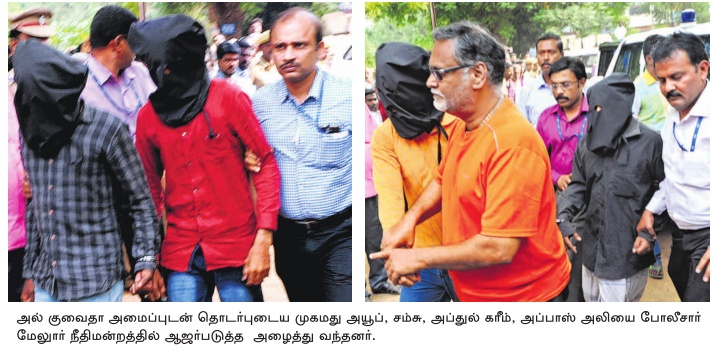 nia-took-the-arrested-to-melur-court-dm-30_11_2016_005_004_001