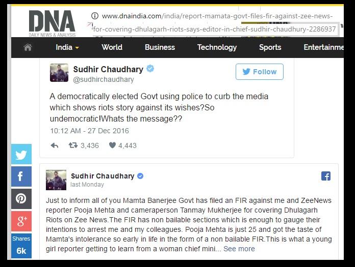 sudhir-chaudhary-twitter-27-12-2016