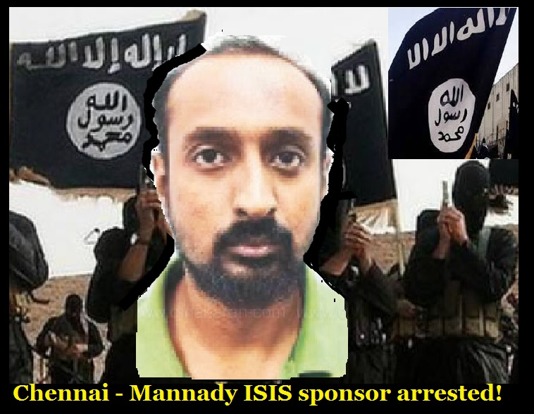 chennai-mannady-isis-sponsor-arrested-mohammed-iqbal