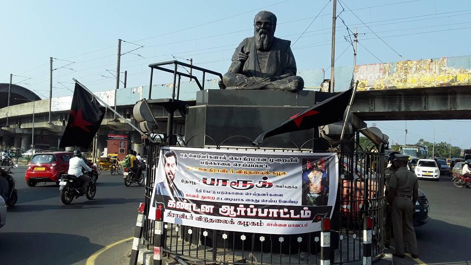 DK banner below Periar statue