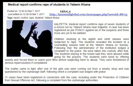 medical-report-confirms-rape-of-students-of-yateen-khana
