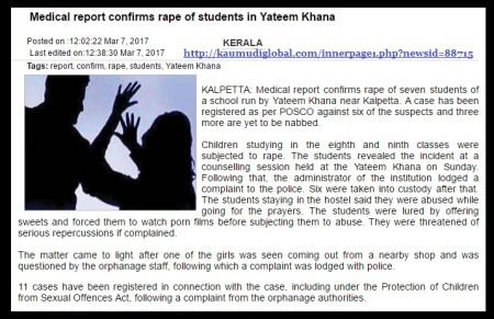 medical-report-confirms-rape-of-students-of-yateen-khana
