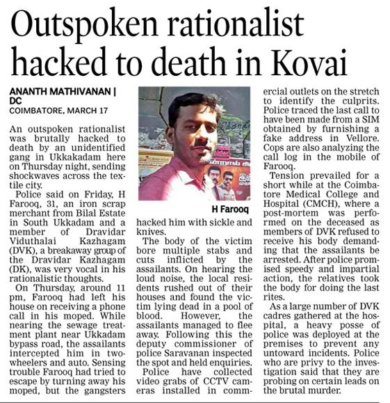 muslim rationalist killed in Kovai - 17-03-2017 DC
