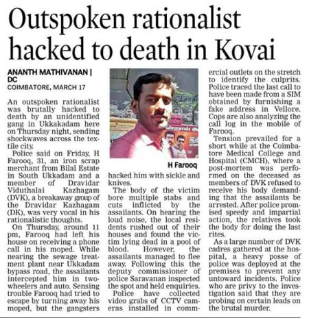 muslim rationalist killed in Kovai - 17-03-2017 DC