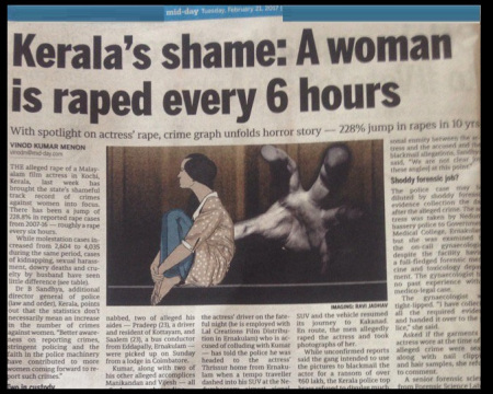 rape-in-kerala-a-woman-is-raped-in-every-6-hours