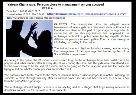 yateen-khana-rape-persons-close-to-management-among-the-accused