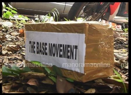 Base movement - box, bomb