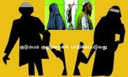 Children affected by talaq