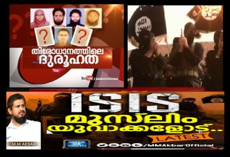 ISIS-K kERALA NEXUS- WOMEN TOO