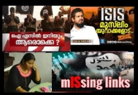 kerala-isis-nexus-confirmed-youth-after-conversion-Afgan