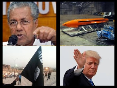 Kerala -USA bombed on Nangahar province, Afganisthan