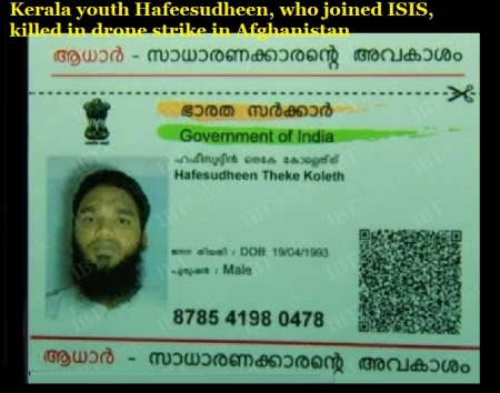 Kerala youth Hafeesudheen, who joined ISIS, killed in drone strike in Afghanistan