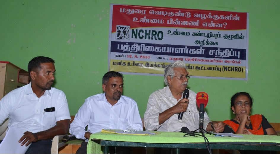 Madurai blasts - misinterpreted by so-called Human rightists