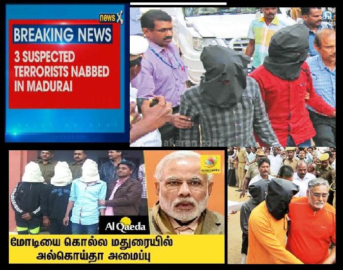 mathurai arrest
