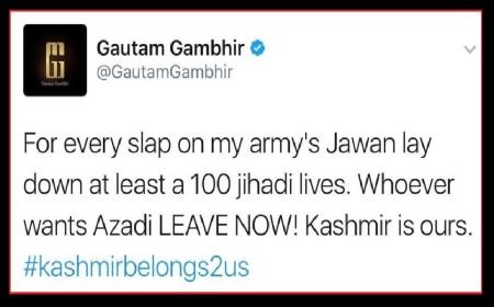 Stone pelting Jihad - Gautam Ganbhir