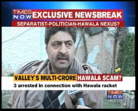 How hawala money is routed from Rawalpindi to Srinagar-three arrested