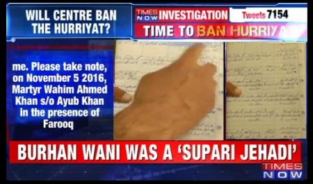 Kashmir separatist leaders aiding and abeting terror-Burhan Wani supari jihadi