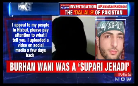 Kashmir separatist leaders aiding and abeting terror-Burhan Wani supetr jihadi