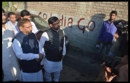 Sharad Yadav in front of Hurriat - Sep.2016