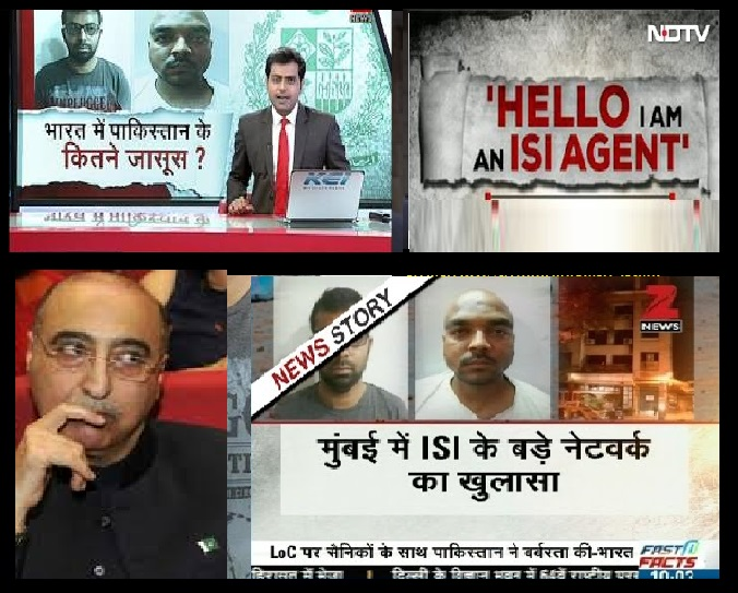 Two ISI agents arrested in April 2017- Abdul Basit nexus