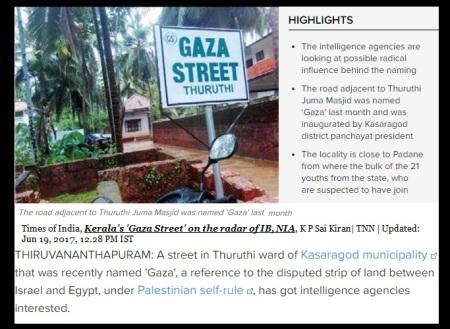 Gaza Road, thuruthi, Kerala - TOI
