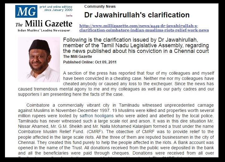 Jawahirullahs clarification - 09-10-2011- Milli Gazette