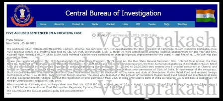 M H Jawahirullah and four others - CBI charge sheet - 05-10-2011-VP