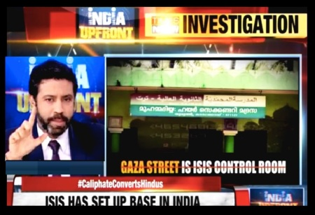 Times Now coverage on Gaza Street, Wisdom Academy - 1