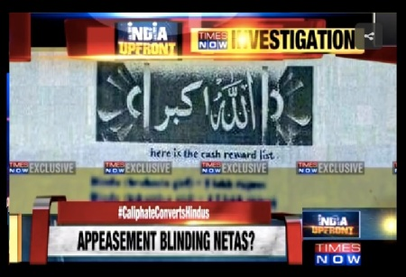 Times Now coverage on Gaza Street, Wisdom Academy - 2