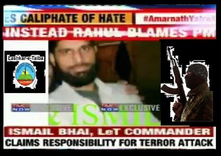 Abu Ismail - 10-07-2017 terror attack-takes responsibility