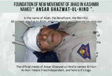 Ansar Ghawat ul Hind statement-confession
